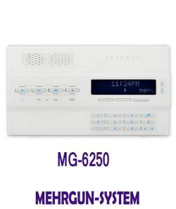 دزدگیر پارادوکس مدل 6250