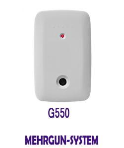 سنسور شکست شیشه پارادوکس مدل G550