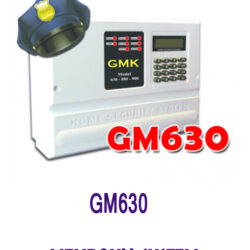 دزدگیر اماکن خط ثابت GMK(مدل GM630)