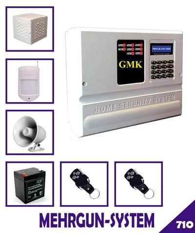 پکیج دزدگیر اماکن GMK مدل 710